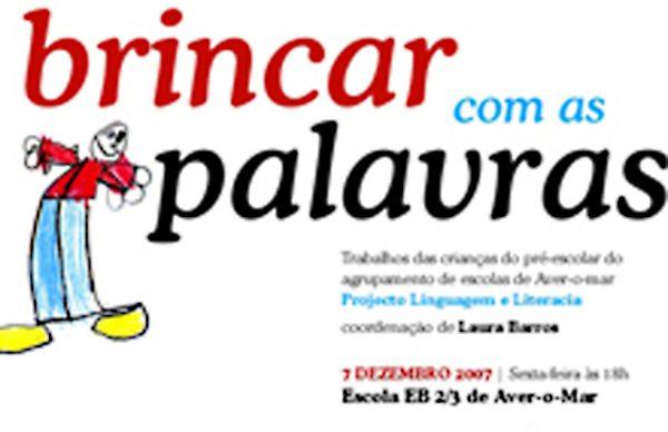 """Feliz Natal Póvoa de Varzim"" – programa para dia 7 de Dezembro"