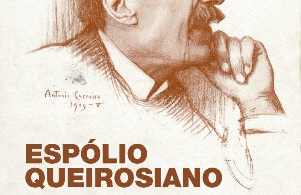 Espólio Queirosiano de Paulo Sá Machado em exposição na Biblioteca