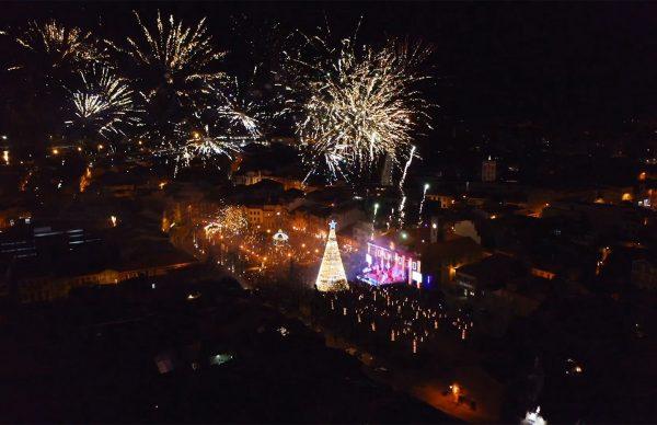 Começou o Natal na Póvoa de Varzim!