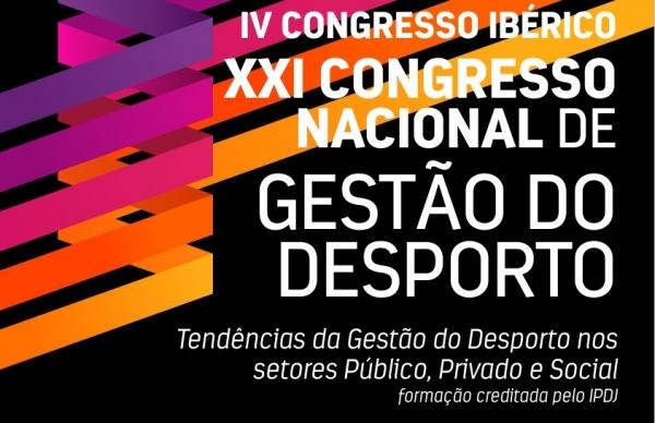 Póvoa de Varzim acolhe Congresso Ibérico de Gestão do Desporto