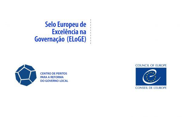 Póvoa de Varzim concorre a distinção de excelência do Conselho da Europa