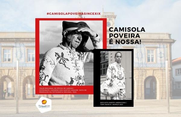 A CAMISOLA POVEIRA É NOSSA!