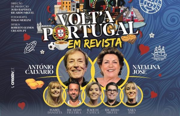 Revista à Portuguesa