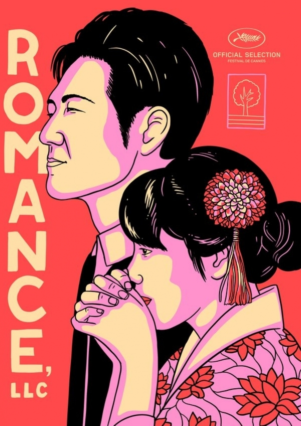 Family Romance LLC